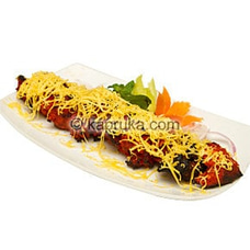 Chilli Milli Kebab at Kapruka Online