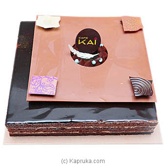 Hilton Eggless Chocolate Cake Online at Kapruka | Product# cakeHTN00194