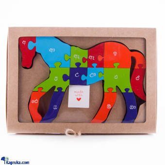 Wooden Horse Sinhalese Alphabet Educational Puzzle Toy Online at Kapruka | Product# CBtoys00005
