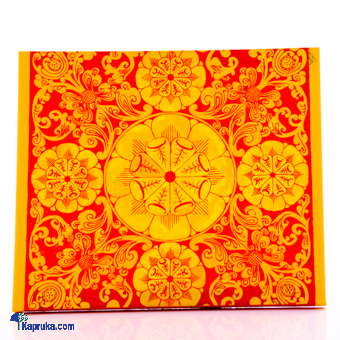 Kandyan Art Flower Design Online at Kapruka | Product# CBwall00004