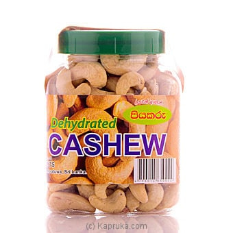 Bottle Of Cashew - 225gms Online at Kapruka | Product# grocery00370