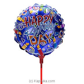 Happy B'day Foil Baloon Online at Kapruka | Product# baloonX00118