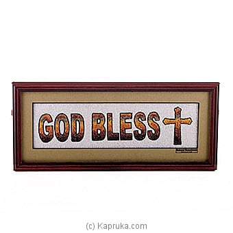 God Bless You Wall Hanging Online at Kapruka | Product# ornaments00338