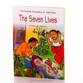 The Seven Lives Online at Kapruka | Product# chldbook00211