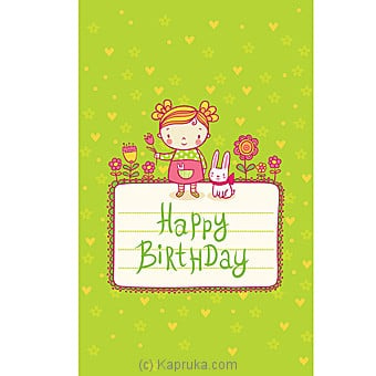 Birthday Greeting Card Online at Kapruka | Product# greeting00Z1325
