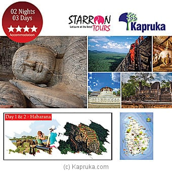Tour To Habarana - 02 Guests package Online at Kapruka | Product# giftV00Z117_TC1
