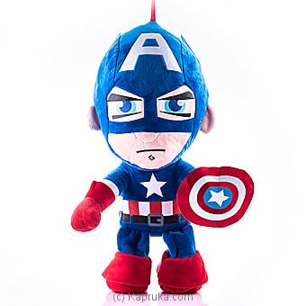 Captain America Cuddly Toy Online at Kapruka | Product# softtoy00482