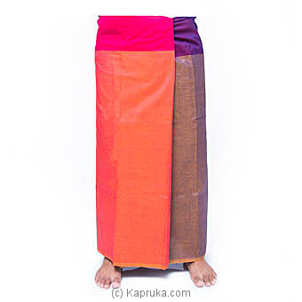 Rainbow Color Handloom Sarong Online at Kapruka | Product# clothing0548