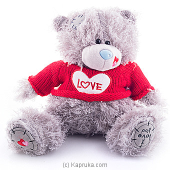 Cuddlebug Teddy Online at Kapruka | Product# softtoy00539