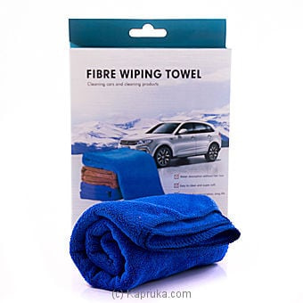 Fibre Wiping Towel Online at Kapruka | Product# household00361