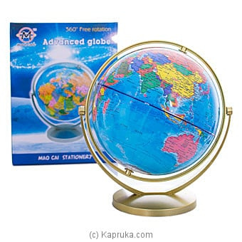 Mao Cai Advanced Blue Globe With Gold Stand Online at Kapruka | Product# childrenP0462
