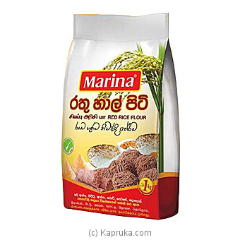 Marina Rice Flour- Red (01 KG) Online at Kapruka | Product# grocery00973