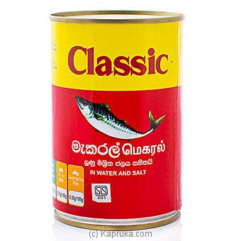 Classic Mackerel Canned Fish 425g Online at Kapruka | Product# grocery001003