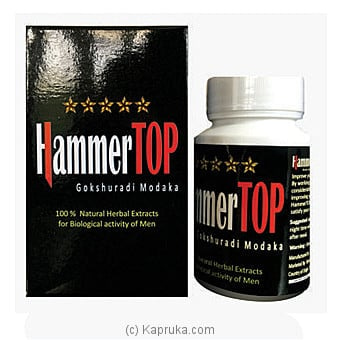 Hammer TOP - Gokshuradi Modaka - Sexual Wellness Supplement Online at Kapruka | Product# grocery001108