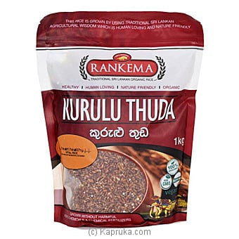 Kurulu Thuda Rice 1KG Online at Kapruka | Product# grocery001125