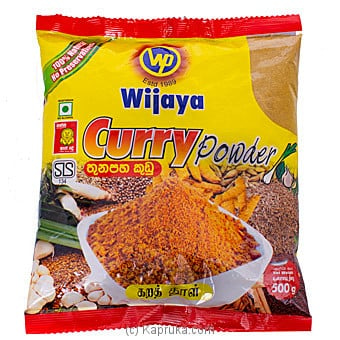 Wijaya Curry Powder 500g Online at Kapruka | Product# grocery001343