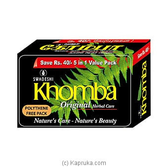 Khomba Herbal Soap - 5 In1 Pack Online at Kapruka | Product# grocery001433