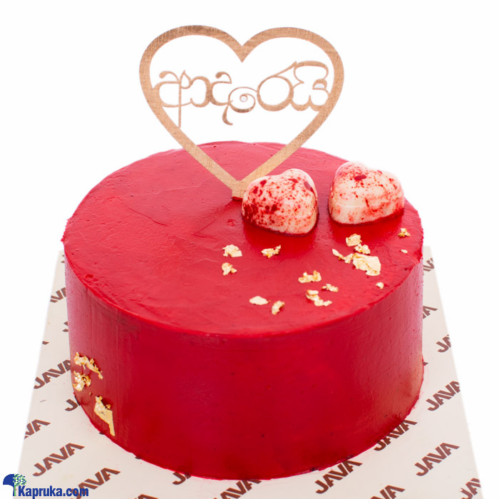 JAVA Double Heart Chocolate Cake Online at Kapruka | Product# cakeJAVA00168