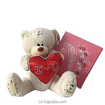 Sweet Treat For Sweet Heart at Kapruka Online for intgift