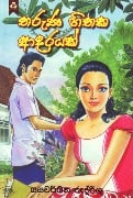 Tharuna Hithaka Aadarayak at Kapruka Online for books