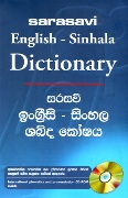 Sarasavi English Sinhala Dictionary at Kapruka Online for books
