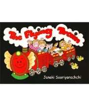 The Flying Train at Kapruka Online for books