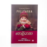 Poliyana at Kapruka Online for books