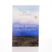 Paulo Coelho at Kapruka Online for books