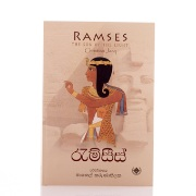 Ramses at Kapruka Online for books