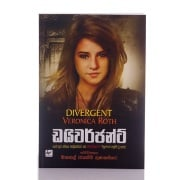 Divergent - Sinhala Translation at Kapruka Online for books