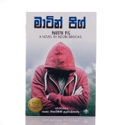 Martyn Pig - Sinhala Translation at Kapruka Online for books