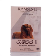Ramses-ii at Kapruka Online for books