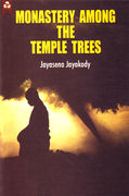 Monastery Among the Temple Trees at Kapruka Online for books