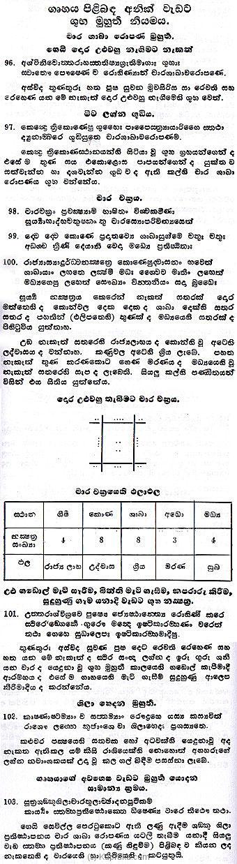 sri lanka guide book pdf