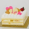 Bread Talk Cupid`s Candy Cake at Kapruka Online