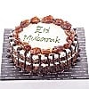 Eid Date Cake - Ramadan Celebration at Kapruka Online for cakes