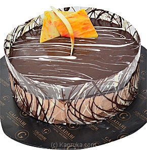 Galadari Chocolate Mousse Cake at Kapruka Online for cakes