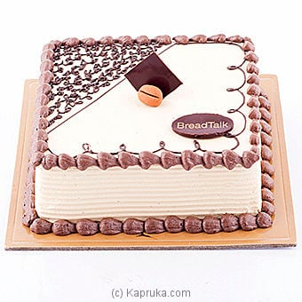 BT Coffee Chocolate - 1LB at Kapruka Online for cakes