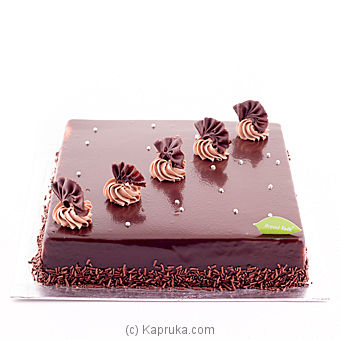 Brown Eye- 4LB at Kapruka Online for cakes
