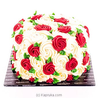 Rose Swirl Cake at Kapruka Online for cakes
