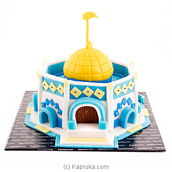 Kapruka `Eid Mubarak` Cake(Shaped Cake) at Kapruka Online for cakes