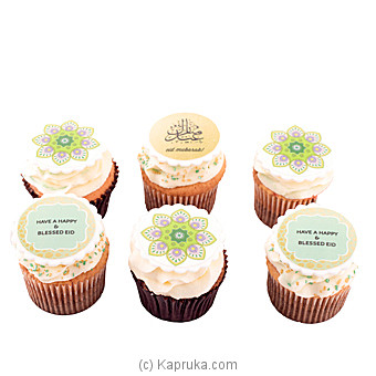 Happy Eid Cup Cakes at Kapruka Online for cakes
