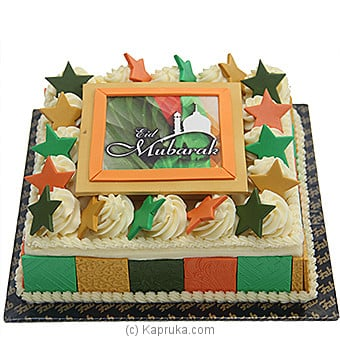 Fab Ramadaan Ribbon Cake(Shaped Cake) at Kapruka Online for cakes