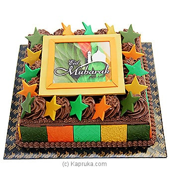 Fab Ramadaan Chocolate Cake(Shaped Cake) at Kapruka Online for cakes