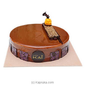 Hilton Coffee Dream Cake at Kapruka Online for cakes