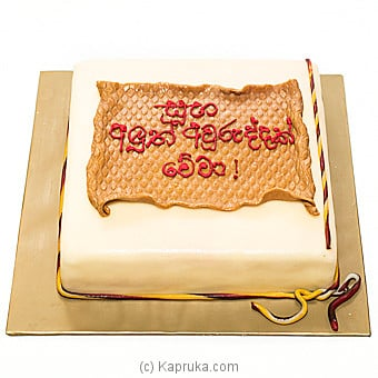 Kingsbury New Year Traditions at Kapruka Online for cakes