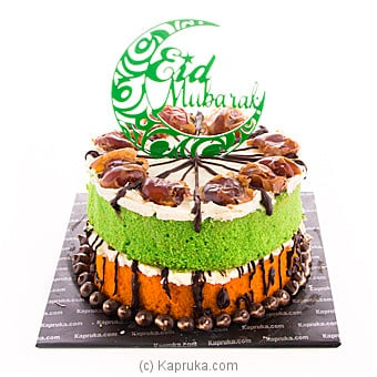 Kapruka Online Selected From The Best Cake Vendors