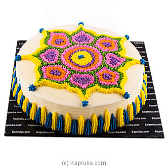 Special Pongal Eggless Cake at Kapruka Online for cakes