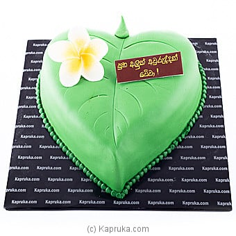 New Year Prosperous at Kapruka Online for cakes