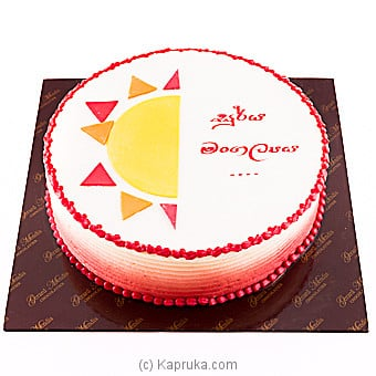Avurudu Sunrise Cake(GMC) at Kapruka Online for cakes